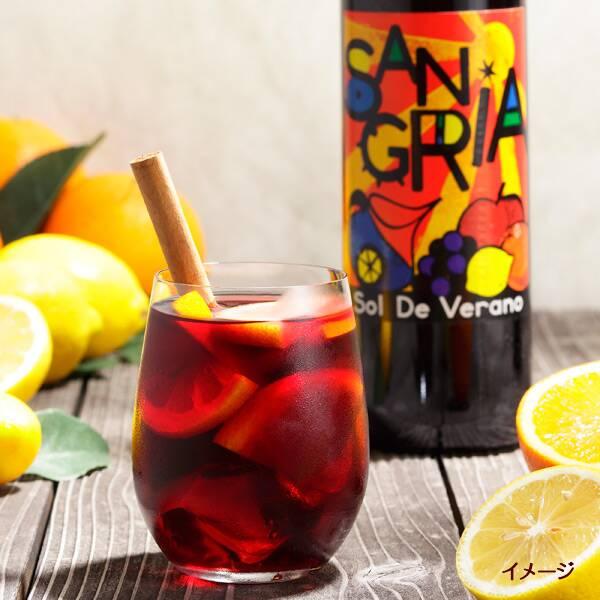 おうちでのリラックスタイム。サングリアでおしゃれに飲みましょ。