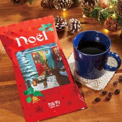 こだわりのある人も、ない人もコーヒーの「飲み比べ」を楽しもう!