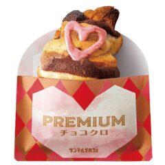 甘さ極めたチョコ×メロンパンあえての「甘×甘」合わせがおいしい♪