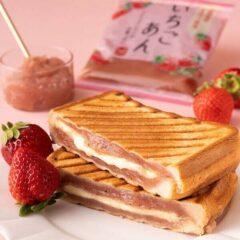 いちごのあんペーストに、チョコ、紅茶… 朝・昼・晩といろんないちごを楽しもう!